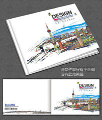 时尚建筑画册封面