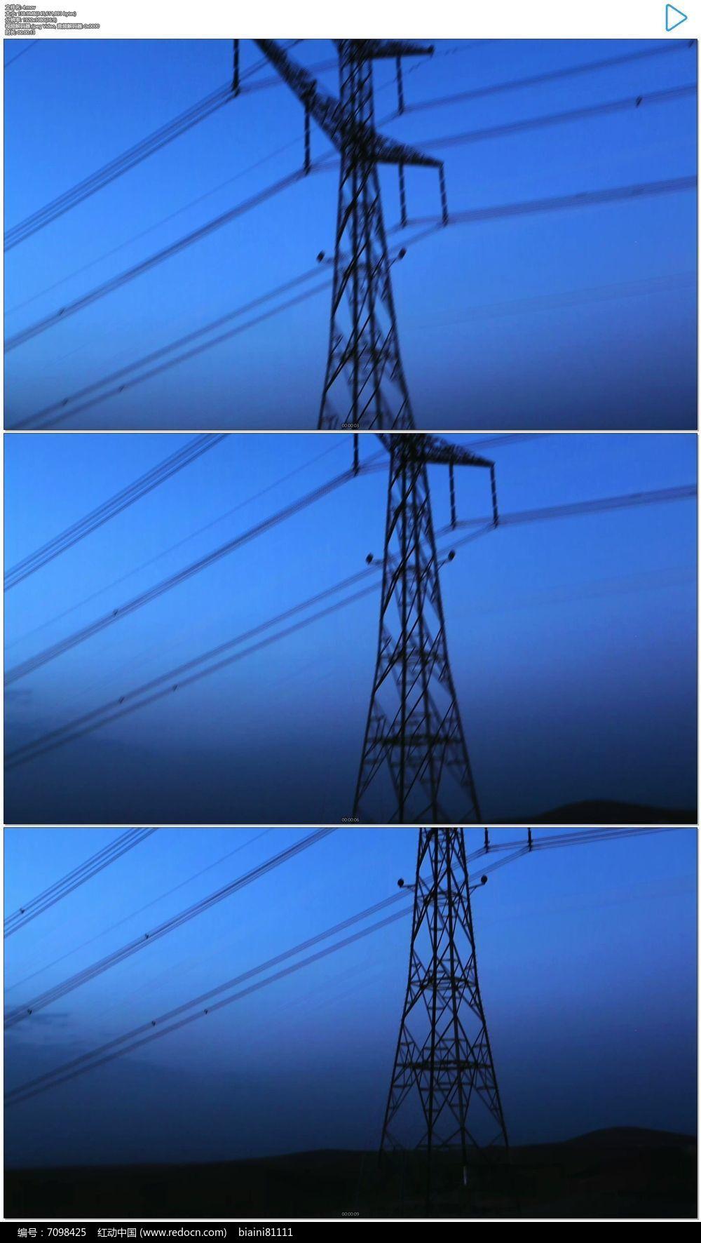 输电塔输电线实拍视频素材