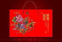 水彩花朵礼品包装