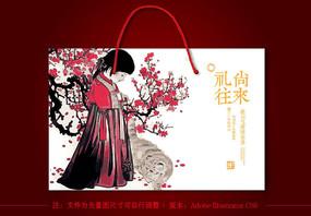 素雅中国风礼品手提袋设计 AI