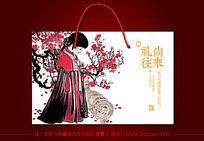 素雅中国风礼品手提袋设计