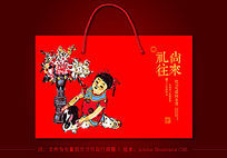 水彩中国风礼品包装