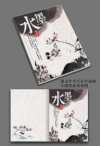 水墨古典画册封面