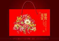 鲜花礼品包装设计