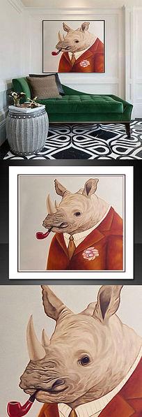 犀牛烟斗油画图