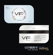 整形美容VIP会员卡