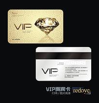整形美容VIP钻石卡