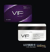 整形美容紫色VIP会员卡