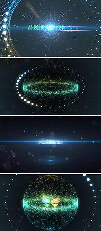 震撼粒子光线logo开场片头ae模板