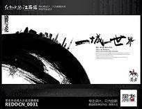 中国风水墨地产建筑创意画面设计
