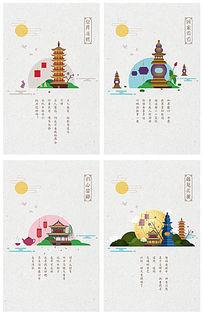 中秋节微信H5页面设计
