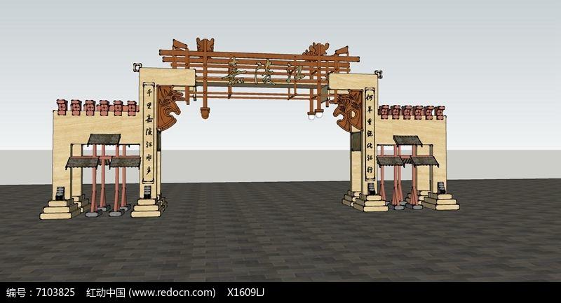 中式木质标牌大门skp素材下载