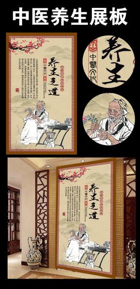 中医养生馆挂图设计