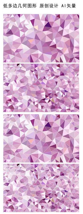 紫色炫酷多边形背景