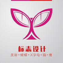 X字母美容logo AI
