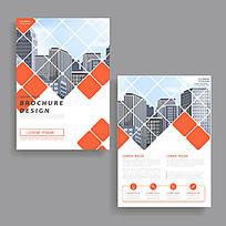 创意简约红色格子企业画册封面设计