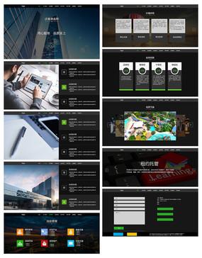 大气网站整套页面模板设计