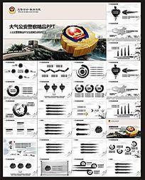 大气中国风警察PPT模板