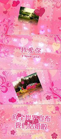 粉色浪漫婚礼爱情表白片头会声会影x8模板