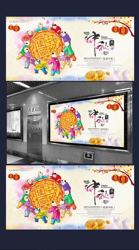 复古中秋节日宣传海报设计