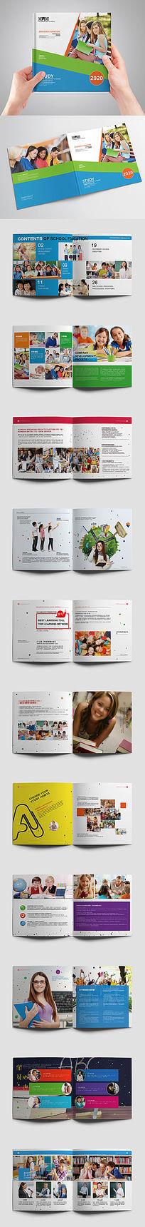 简洁多彩培训辅导班学校招生画册版式设计