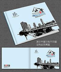 建筑企业画册封面