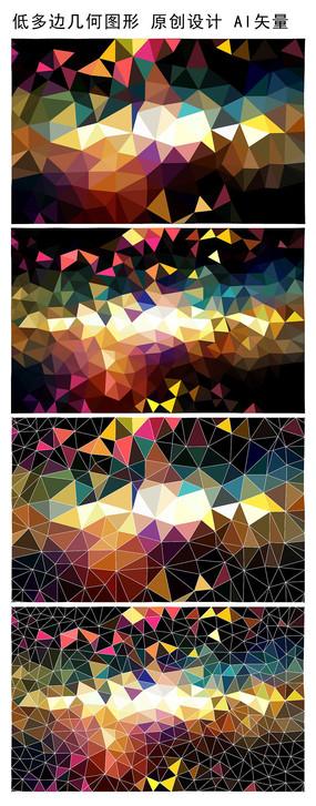 炫酷抽象多边形背景