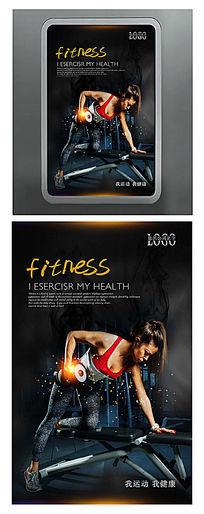 酷炫黑色健身美体海报