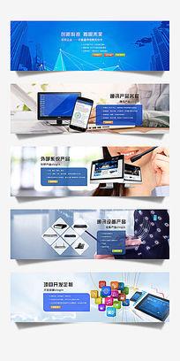 蓝色调通讯信息行业网站banner设计