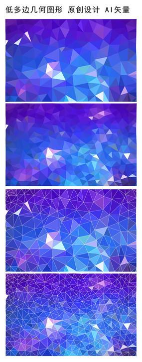 蓝色炫酷多边形背景