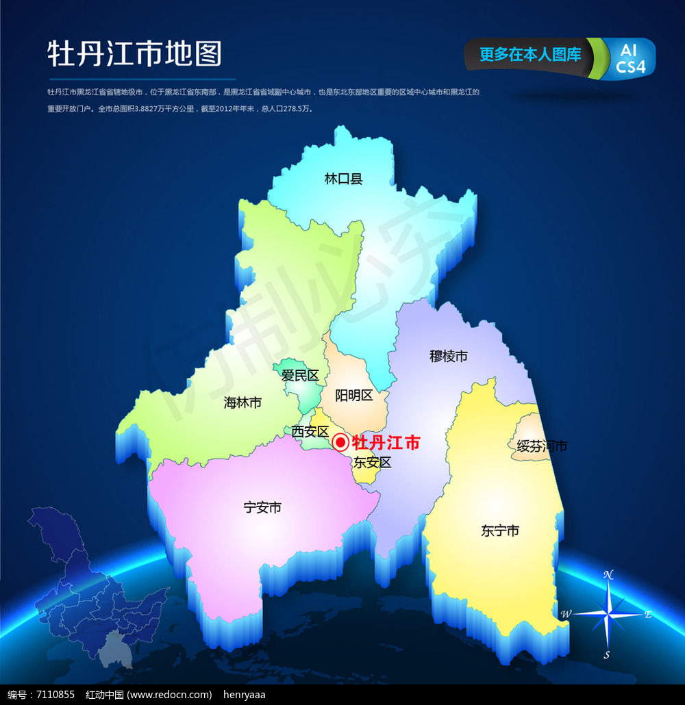 蓝色牡丹江市矢量地图ai源文件