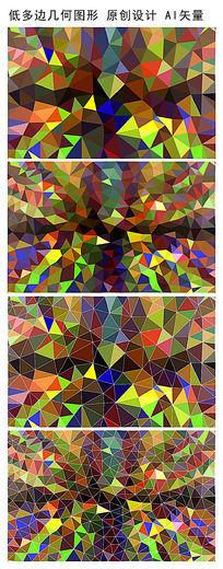 迷彩多边形背景 AI