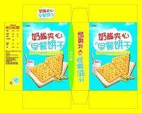 奶酱夹心饼干包装设计