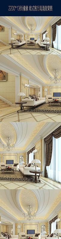 欧式高档客厅设计效果图
