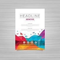 七彩虹多边形宣传单模版设计