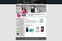 企业主题网站界面设计