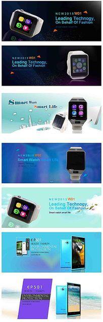 淘宝速卖通ebay数码手机海报