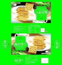 香葱味梳打饼干纸盒食品包装