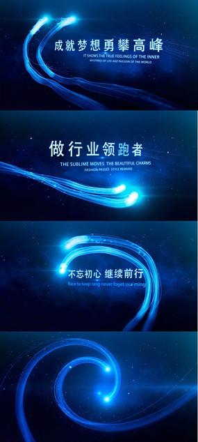 绚丽光线企业宣传片年会视频片头AE模版