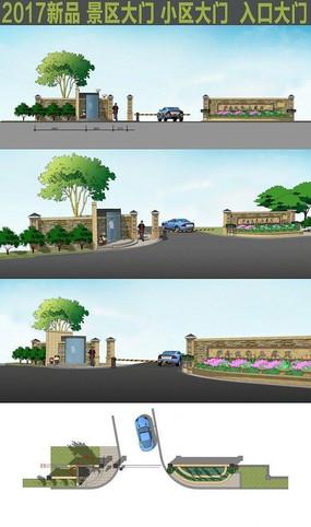 别墅入口岗亭和logo景墙设计