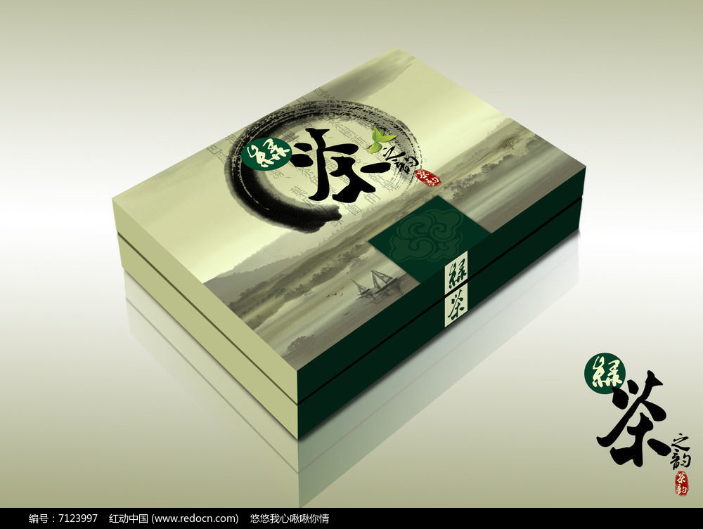 茶之韵绿茶茶叶包装设计
