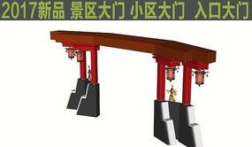 红色古典大门SU模型