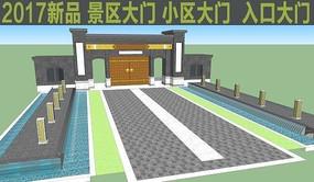 景区古典建筑大门SU模型