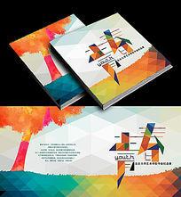 同学录青春画册封面设计
