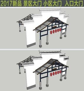 现代中式古典楼门SU模型