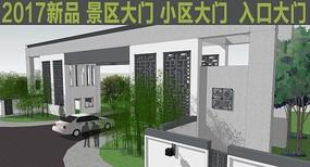 新中式景区大门SU模型