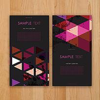 彩色高档名片设计卡片设计