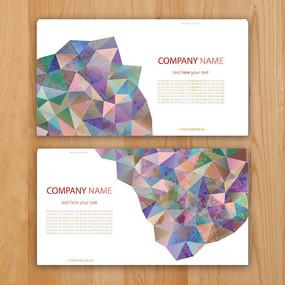 多彩色块 广告设计印刷名片