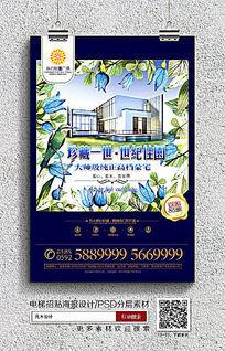 高档别墅房地产电梯招贴海报设计