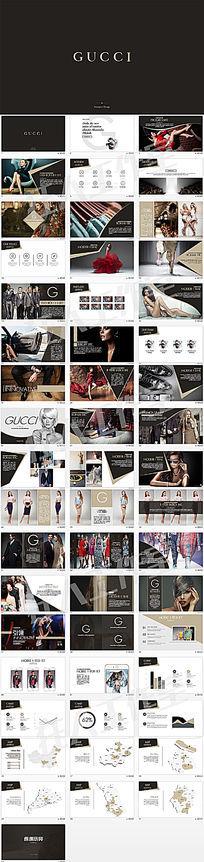 古驰gucci奢侈品服装珠宝广告发布会宣传PPT模板